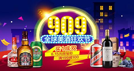 【京东商城】中秋节预热909